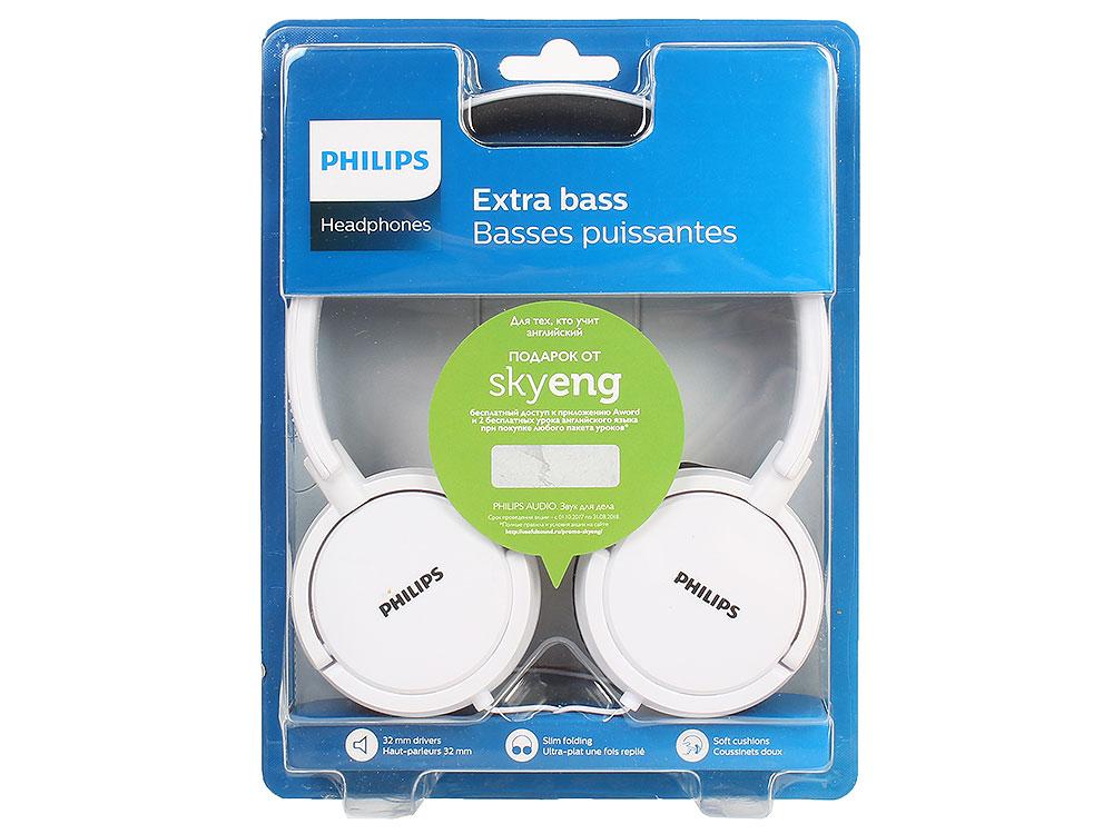 Гарнитура Philips SHL5005WT/00 Проводные / Накладные с микрофоном / Белый / 9 Гц - 24 кГц / 104 дБ / Двухстороннее / Mini-jack / 3.5 мм гарнитура jbl jble35wht накладные белый проводные
