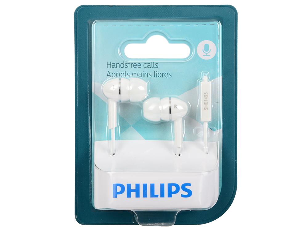 Гарнитура Philips SHE1455 Проводные / Внутриканальные с микрофоном / Белый / 10 Гц - 22 кГц / 100 дБ / Двухстороннее / Mini-jack / 3.5 мм все цены