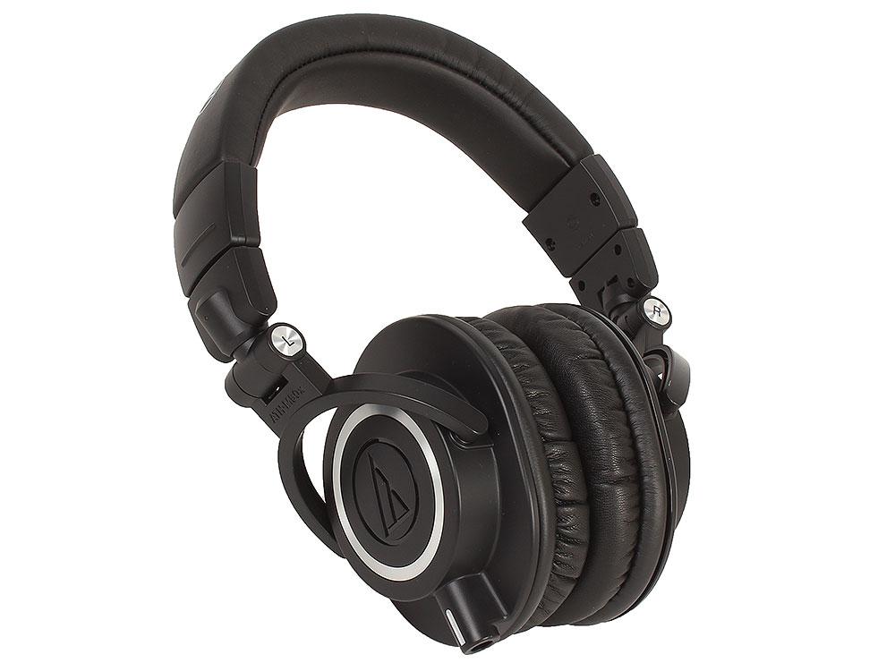 Наушники Audio-Technica ATH-M50X Black Проводные / Накладные / Черный / 15 Гц - 28 кГц / 99 дБ / Одностороннее / Mini-jack / 3.5 мм охватывающие наушники audio technica ath m50x black