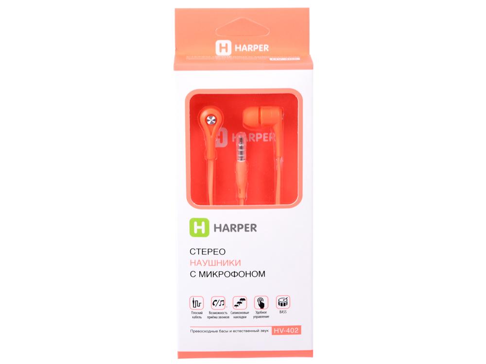 Гарнитура HARPER HV-402 Orange Проводные / Внутриканальные с микрофоном / 20 ~ 20 кГц / 103 дБ / Двустороннее / miniJack 3.5 мм гарнитура
