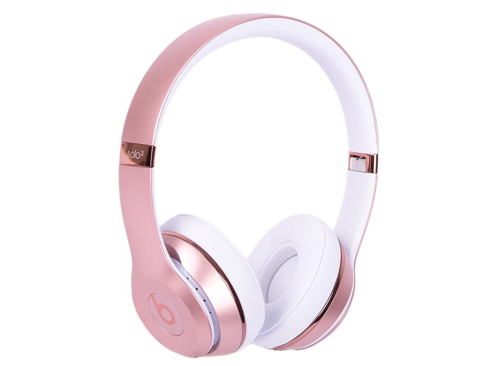 Гарнитура накладные Beats Solo3 1.36м розовое золото беспроводные bluetooth (оголовье) наушники beats urbeats 2 in ear цвет розовое золото