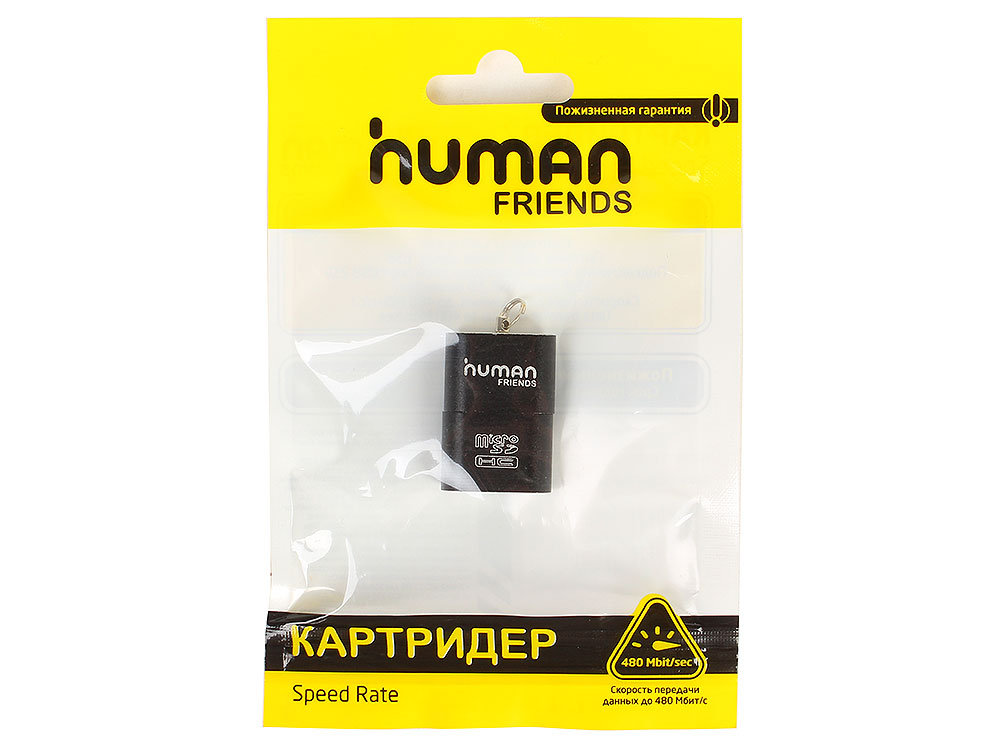 Картридер Human Friends Speed Rate Futuric Black