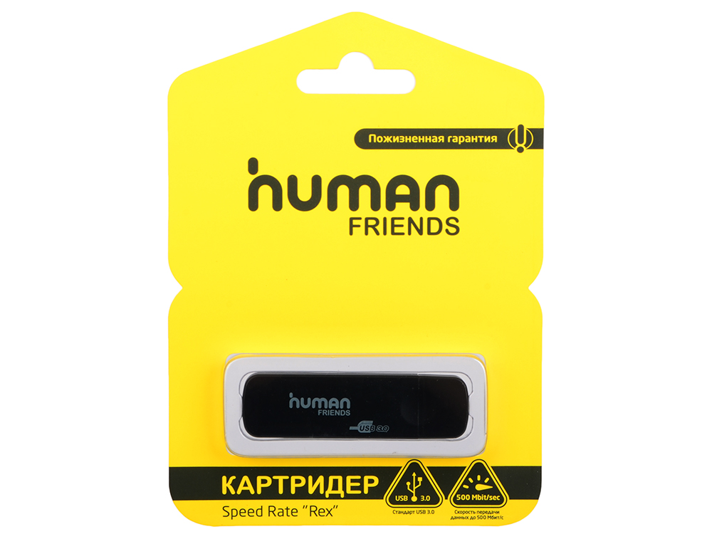 Картридер Human Friends Speed Rate Rex, USB 3.0, черный цвет, поддержка карт: T-flash, Micro SD, SD, SDHC micro sd trans flash