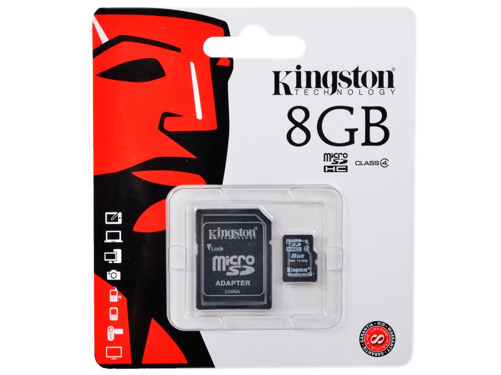 Карта памяти MicroSDHC 8GB Kingston SDC4/8GB Class4 карта памяти sdhc 8gb transcend class4