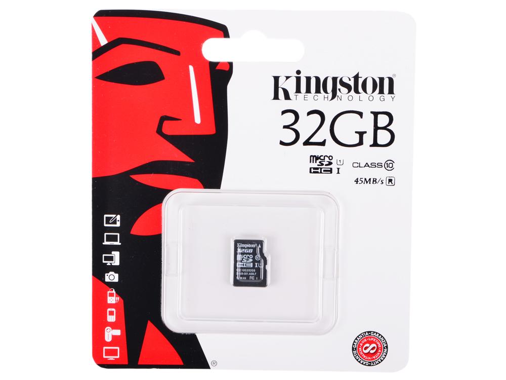 SDC10G2/32GBSP