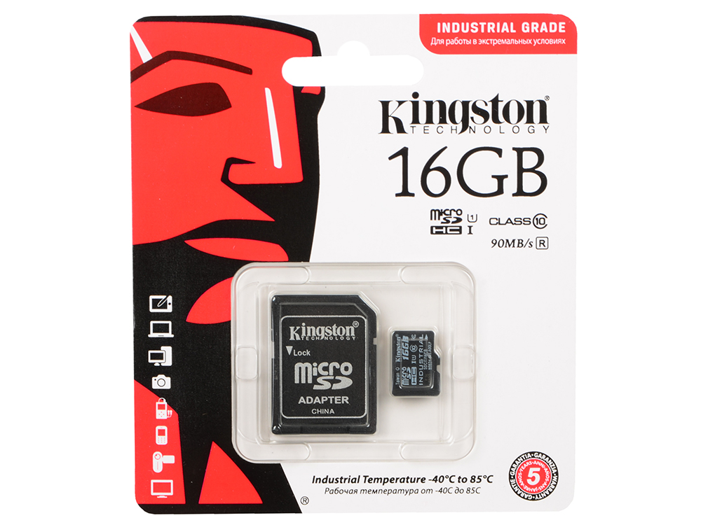 MicroSDHC Kingston 16GB Class10 + Адаптер (SDCIT/16GB)