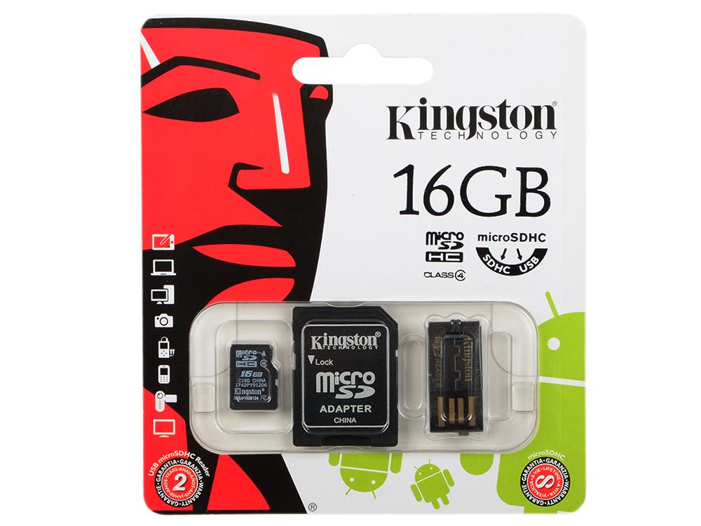Карта памяти MicroSDHC 16GB Kingston Class 4 + адаптер, ридер (MBLY4G2/16GB) kingston sda10 16gb