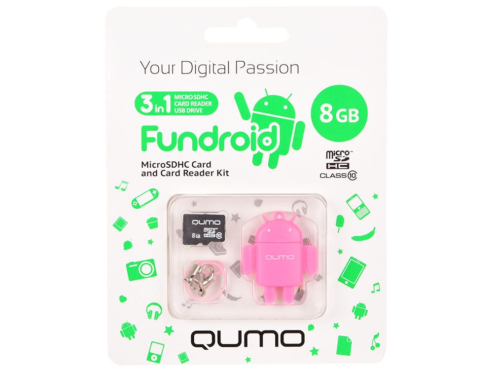 Карта памяти Micro SDHS 8GB class 10 Qumo + USB картридер FUNDROID розовый