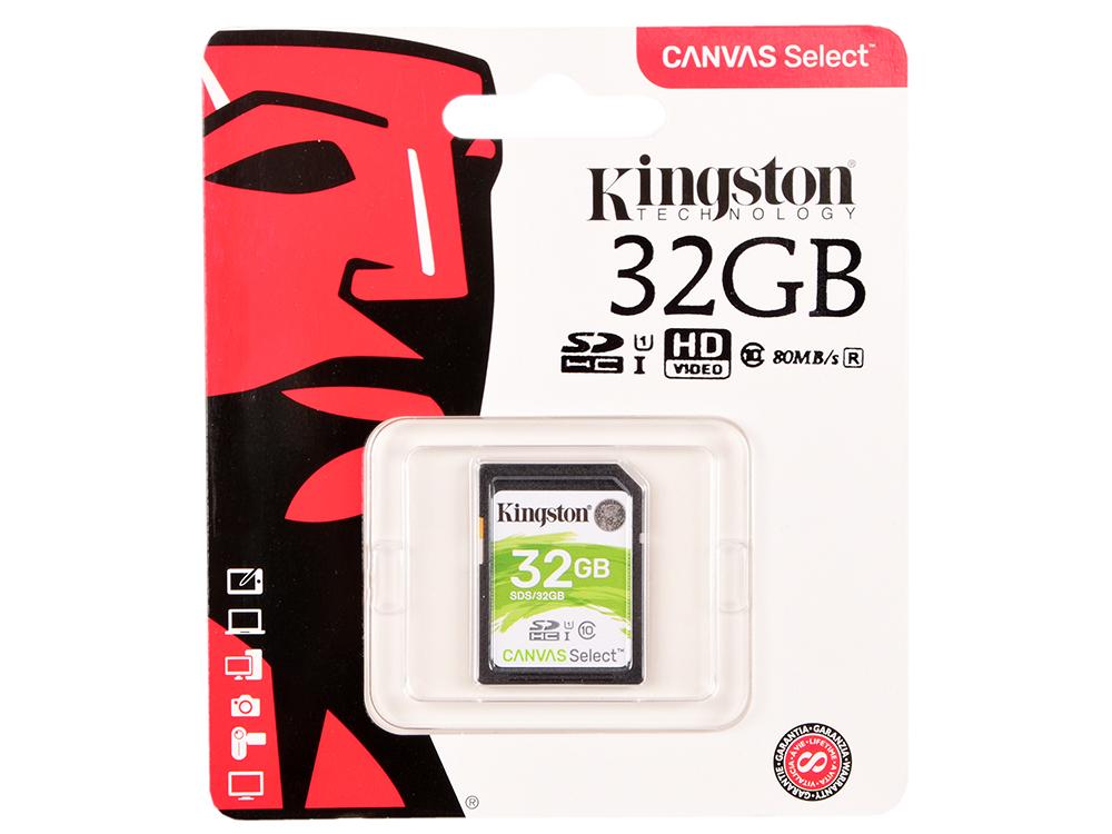 Карта памяти SDHC 32Gb Class10 Kingston UHS-I Canvas Select (SDS/32GB) все цены