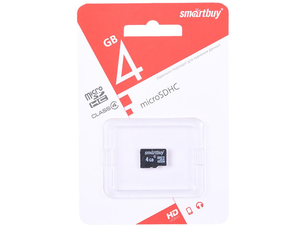 все цены на Карта памяти Micro SDHC 4GB Smartbuy Сlass 4 (без адаптеров)