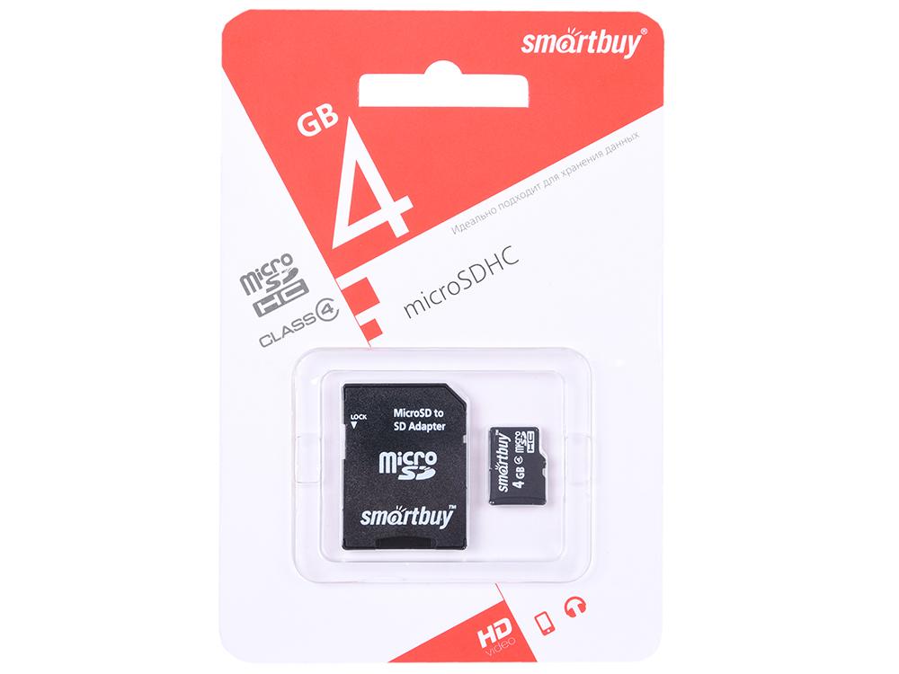 Карта памяти Micro SDHC 4GB Smartbuy Сlass 4 (с адаптером SD)