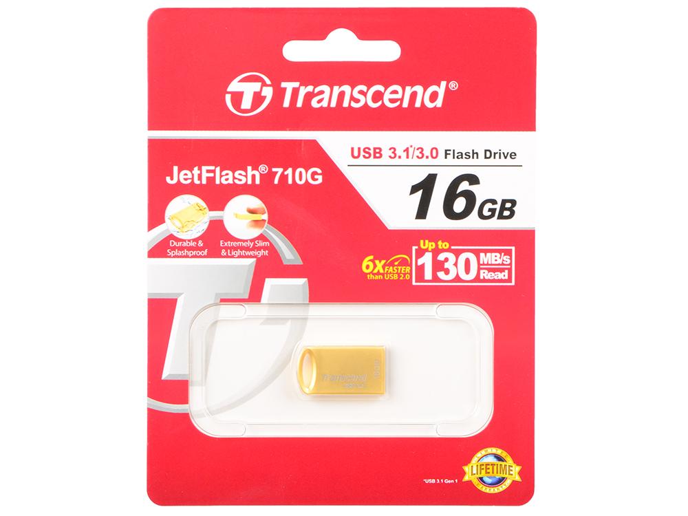 Флешка USB 16Gb Transcend JetFlash 710 TS16GJF710G золотистый цена в Москве и Питере