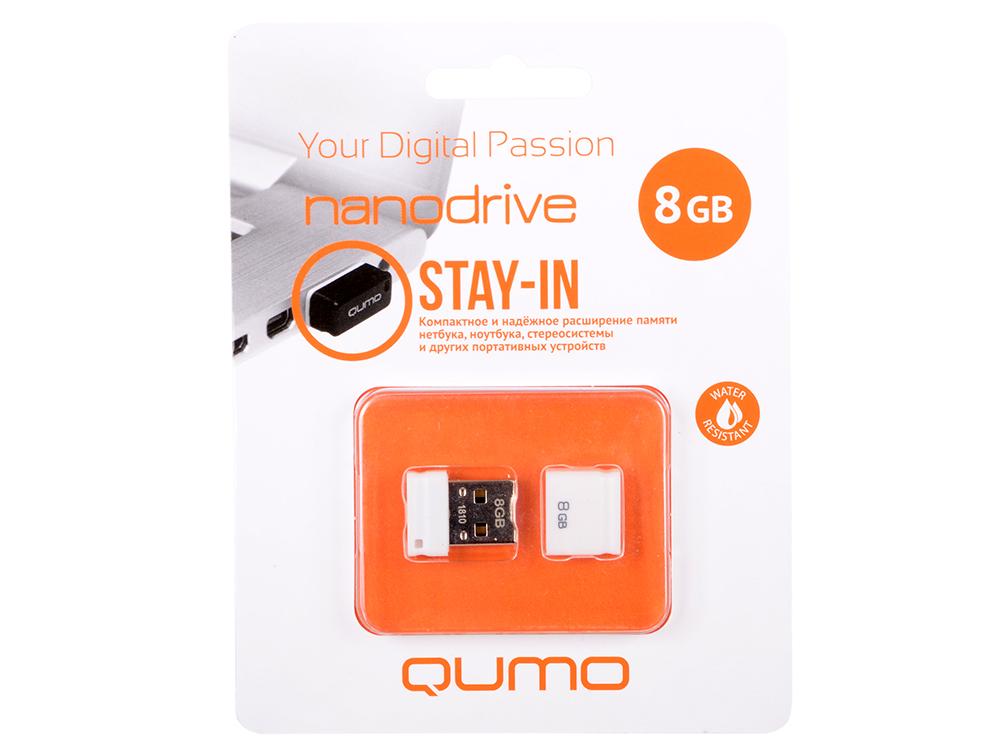 USB флешка QUMO NanoDrive 8Gb White (QM8GUD-NANO-W) USB 2.0 цена
