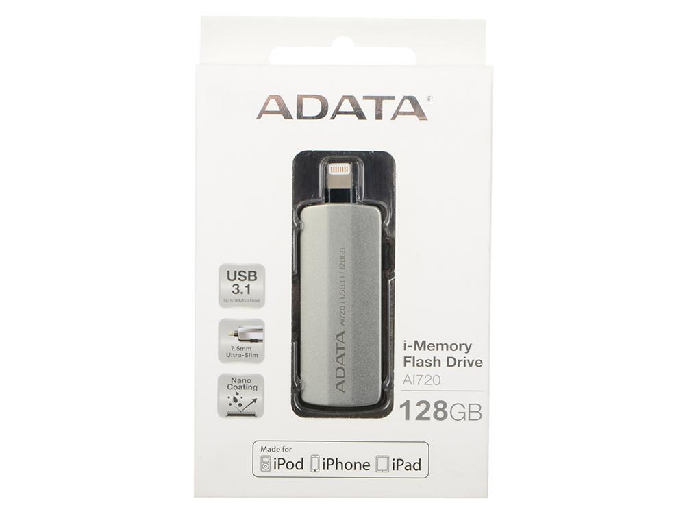 USB флешка A-Data i-Memory AI720 128Gb Grey (AAI720-128G-CGY) USB 3.1 / 90 МБ/cек / 20 МБ/cек mixza gs c2 usb 2 0 4g 8g 16g 64g 128g usb flash memory