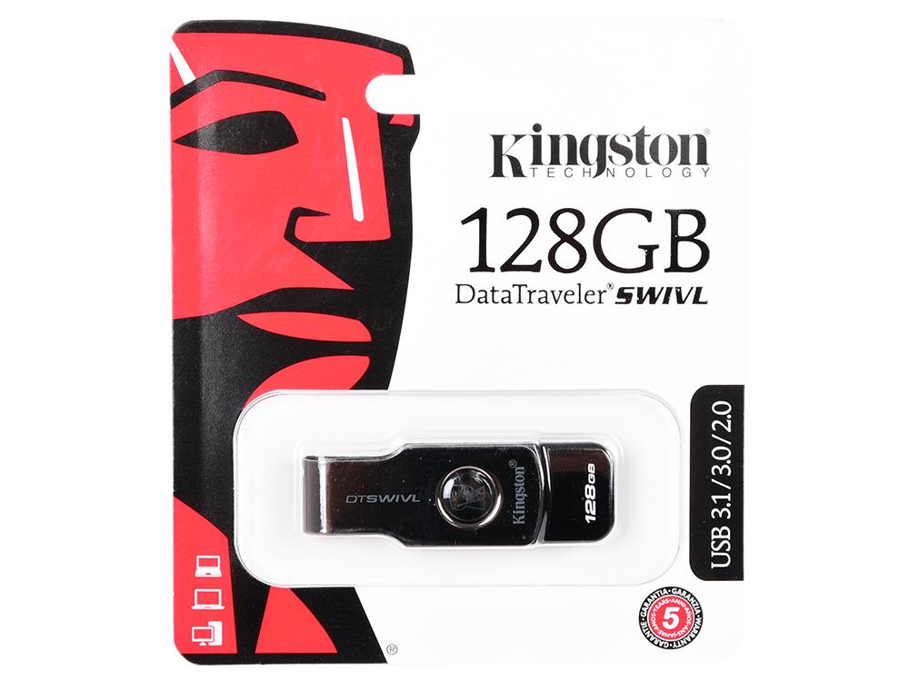 USB флешка Kingston DTSWIVL/128GB 128Gb Black/silver (DTSWIVL/128GB) USB 3.0 / 110 Мб/с / 15 Мб/с цена