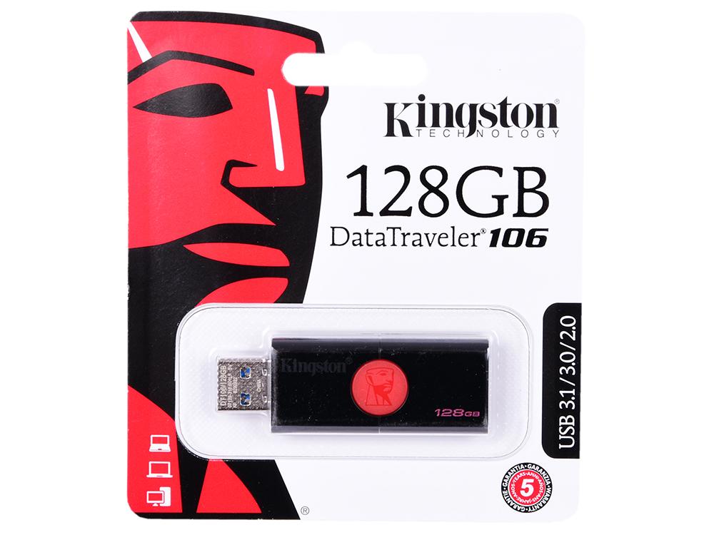 USB флешка Kingston DataTraveler 106 128GB Black (DT106/128GB) USB 3.1 / 130 МБ/cек kingston black