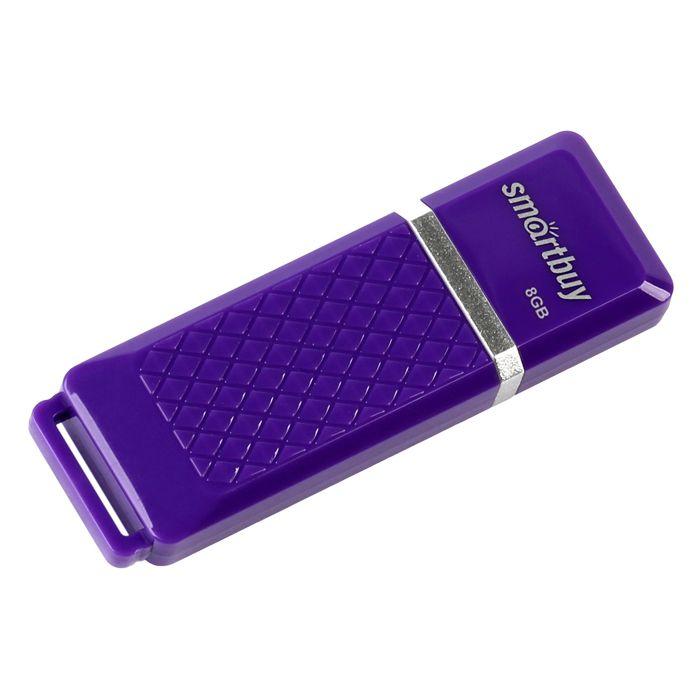 USB флешка Smartbuy Quartz series 8Gb Violet (SB8GBQZ-V) USB 2.0 / 15 МБ/cек / 5 МБ/cек usb flash drive 8gb smartbuy wild hippo sb8gbhip