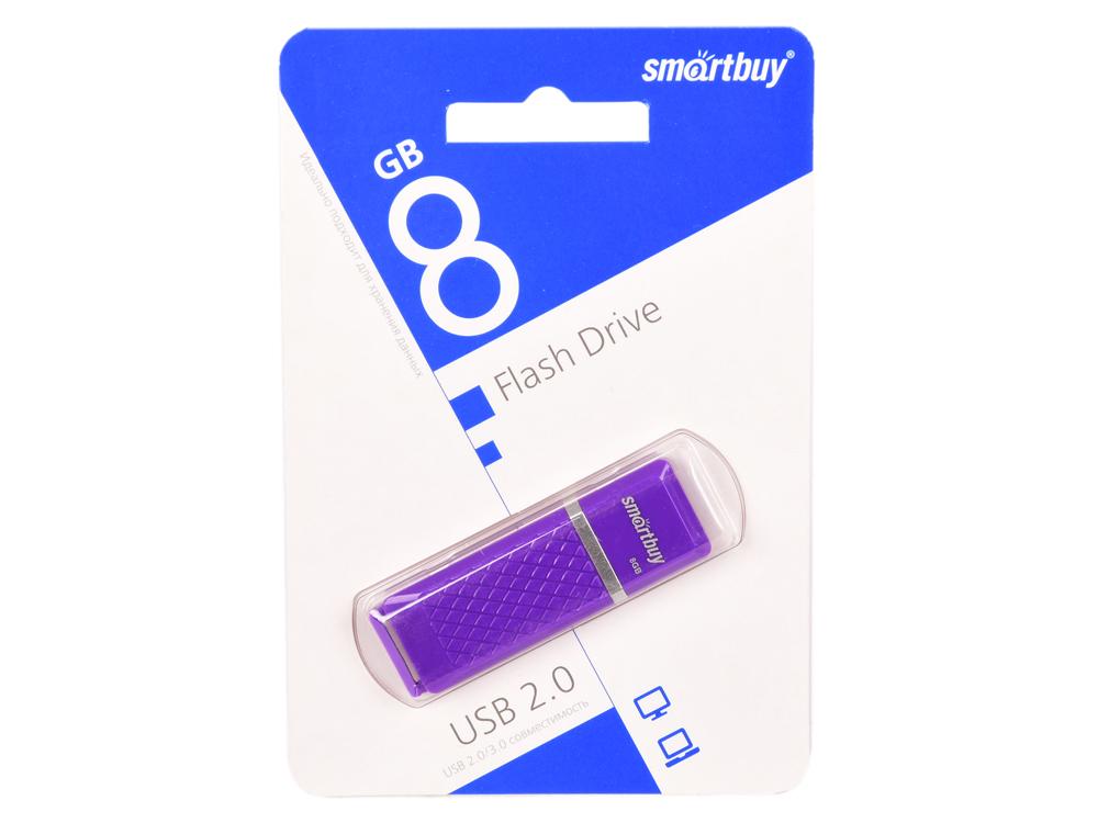 USB флешка Smartbuy Quartz series 8Gb Violet (SB8GBQZ-V) USB 2.0 / 15 МБ/cек / 5 МБ/cек цена и фото