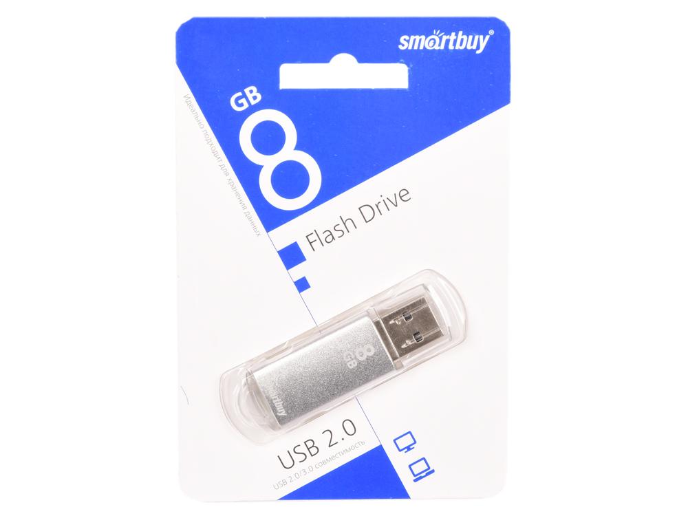 USB флешка Smartbuy V-Cut 8Gb Silver (SB8GBVC-S) USB 2.0 / 15 Мб/с / 5 Мб/с usb флешка mirex knight 8gb white 13600 fmukwh08 usb 2 0 18 мб с 8 мб с