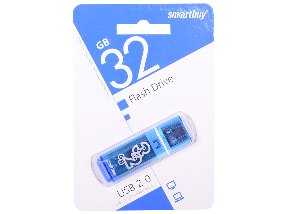 лучшая цена USB флешка Smartbuy Glossy series 32Gb Blue (SB32GBGS-B) USB 2.0 / 15 МБ/cек / 5 МБ/cек