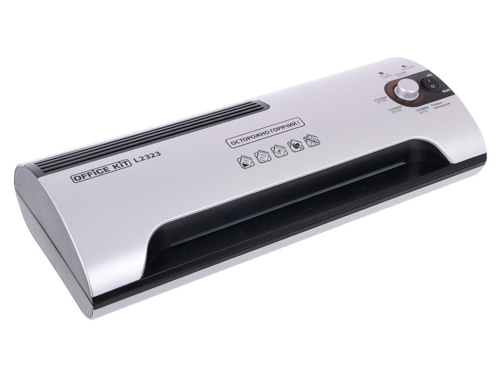 Ламинатор Office Kit L2323 A4 2х150 (пленка 75-150мкм) 35см/мин, 4 вала, холодн.лам., лам.фото, ABS система разжатия валов, плавная регулировка t цены онлайн