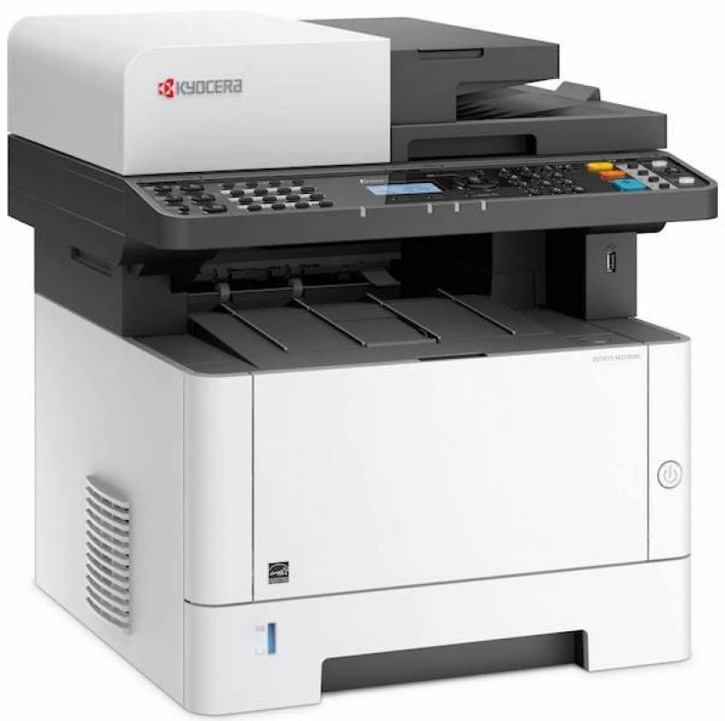 МФУ Kyocera M2540DN черно-белый/лазерный А4, 40 стр/мин, 450 листов, duplex, Fax, USB, RJ45, 512Mb цена