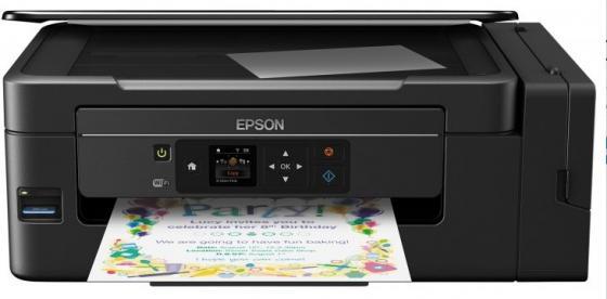 цена на МФУ EPSON L3070 Принтер/сканер/факс. Фабрика печати. A4. 33стр/мин. Цветной. 2400x1200dpi. Wi-Fi. ЖК дисплей. замена L486