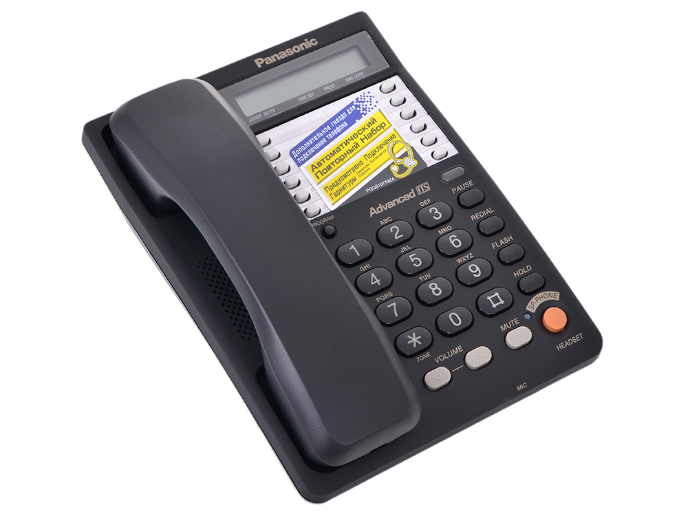 Телефон Panasonic KX-TS2365RUB ЖК-Дисплей, Flash, Recall, Pause, Память 20, Спикерфон, Wall mt. телефон