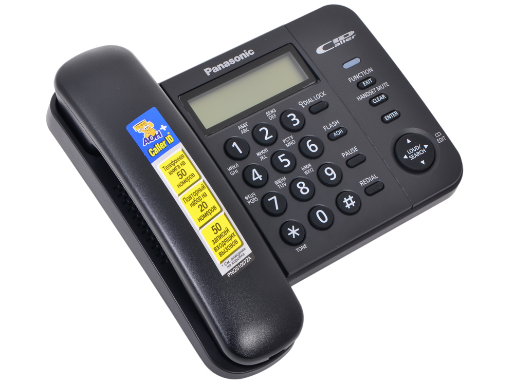 Телефон Panasonic KX-TS2356RUB АОН, Caller ID, ЖК-Дисплей, Flash, Recall, Pause, Память 50, Wall mt. цена и фото