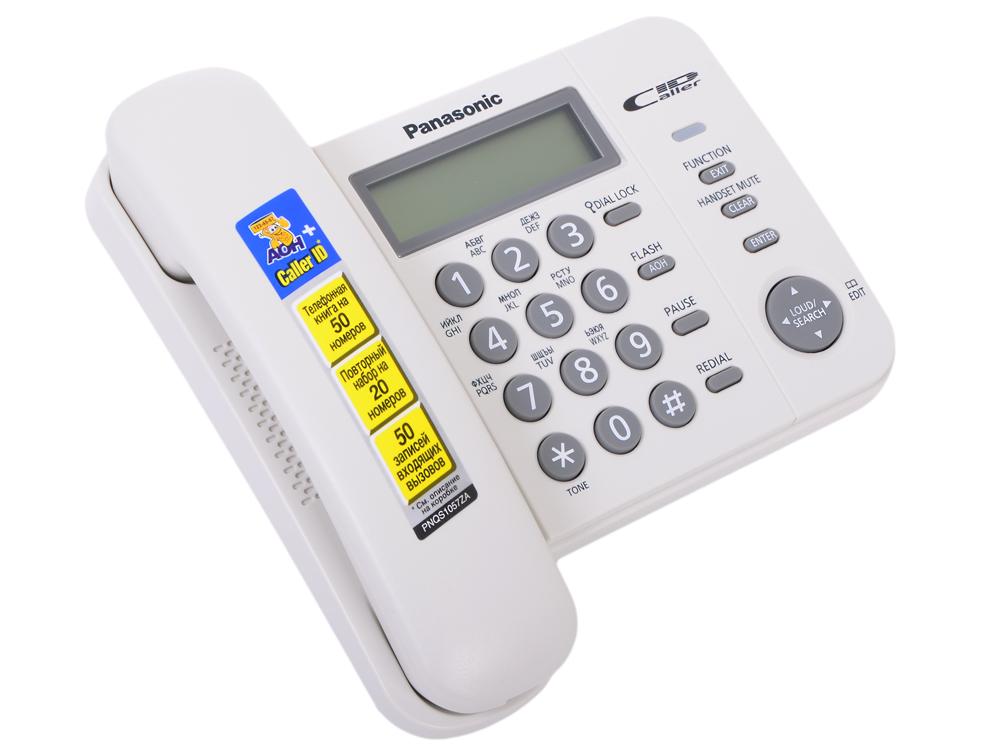 Телефон Panasonic KX-TS2356RUW АОН, Caller ID, ЖК-Дисплей, Flash, Recall, Pause, Память 50, Wall mt.