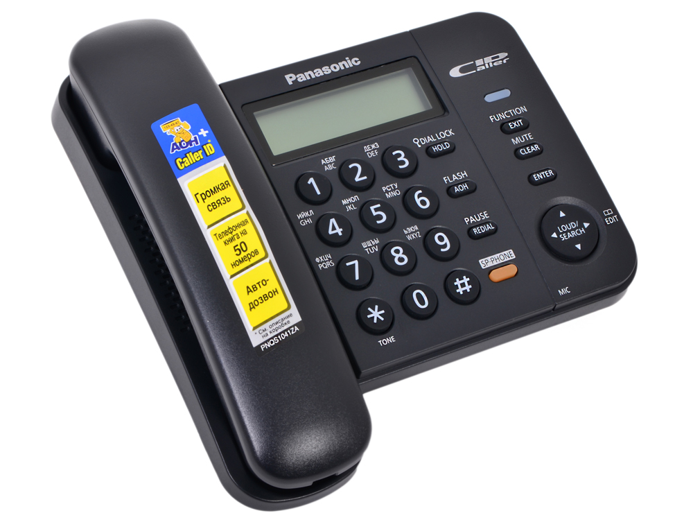 Картинка для Телефон Panasonic KX-TS2358RUB АОН, Caller ID, ЖК-Дисплей, Flash, Recall, Pause, Память 50, Спикерфон, Wall mt.