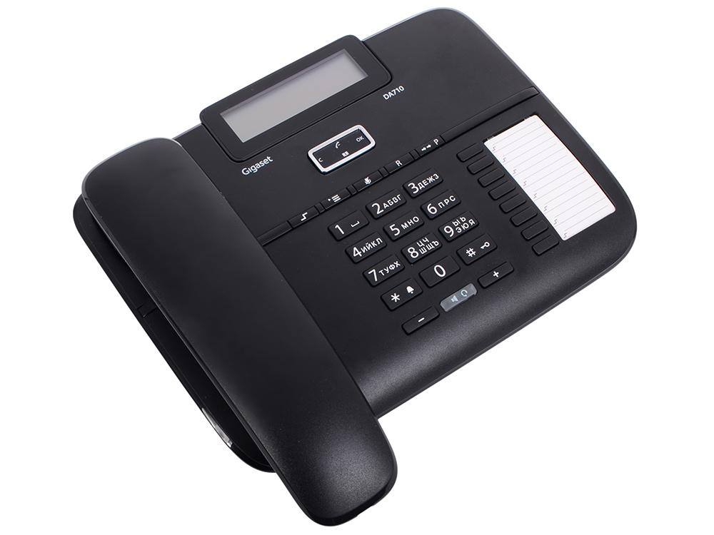 цена на Телефон Gigaset DA710 Black (проводной, ЖКИ, АОН)