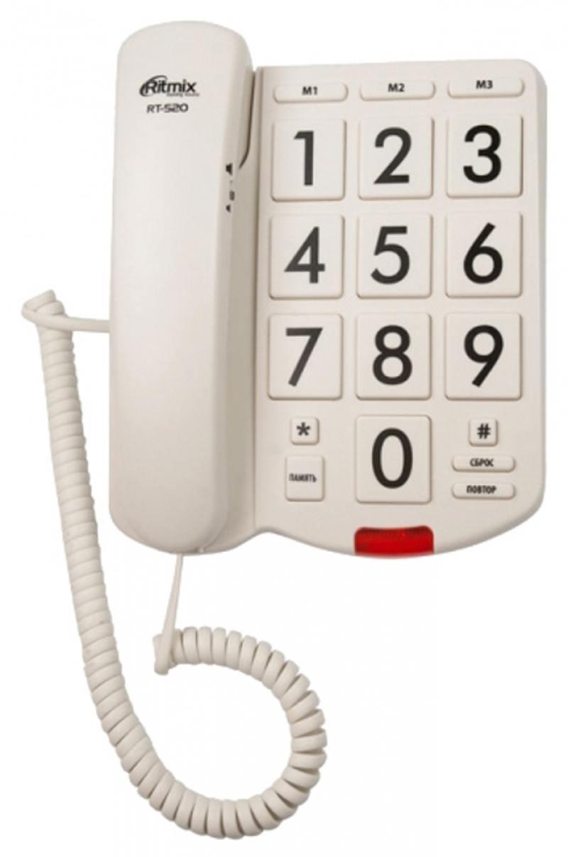 Телефон Ritmix RT-520 бежевый цена