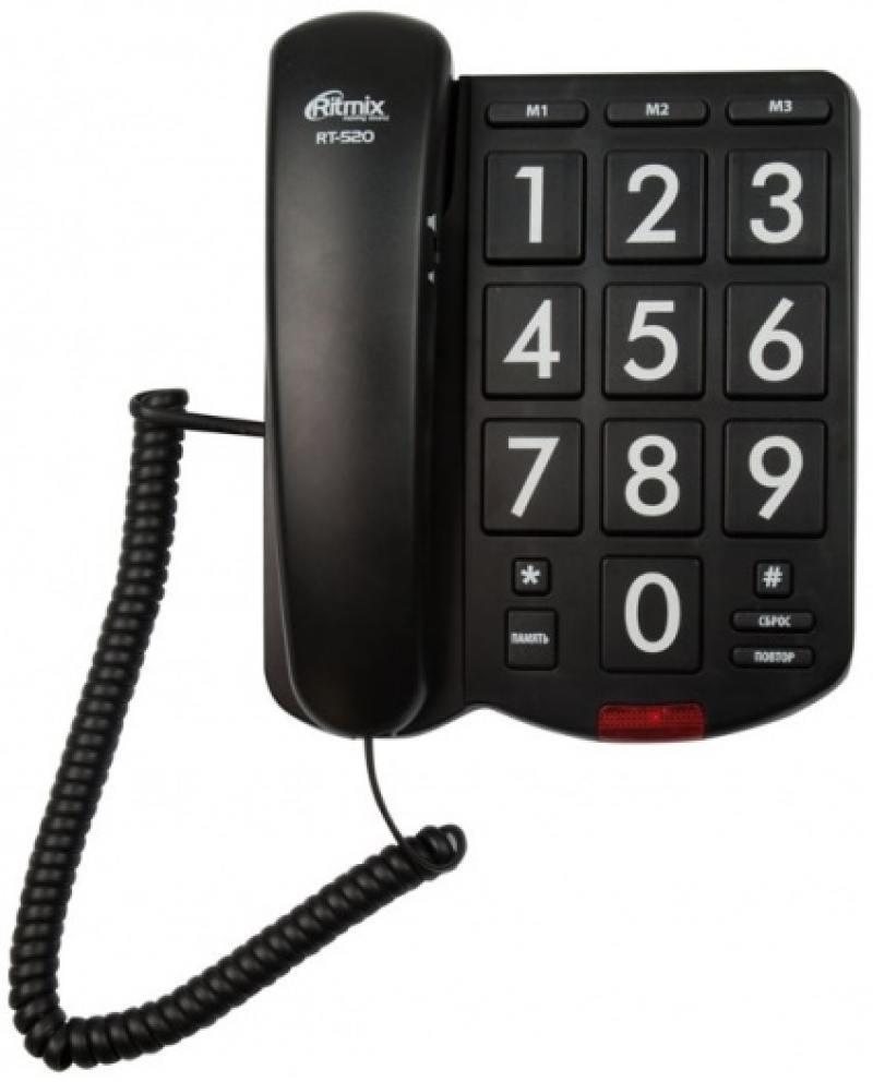 Телефон Ritmix RT-520 черный цена