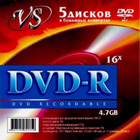 Диски DVD-R VS 16x 4.7Gb 5шт цена