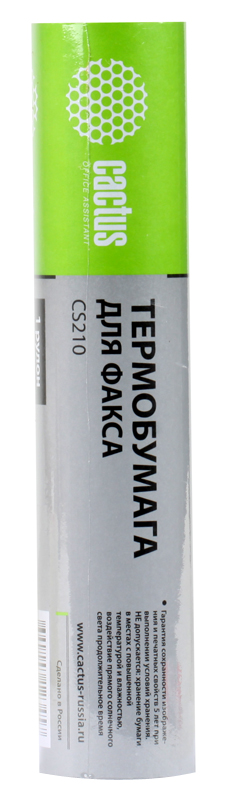 Бумага для факса термо Cactus CS210 210 х 30м