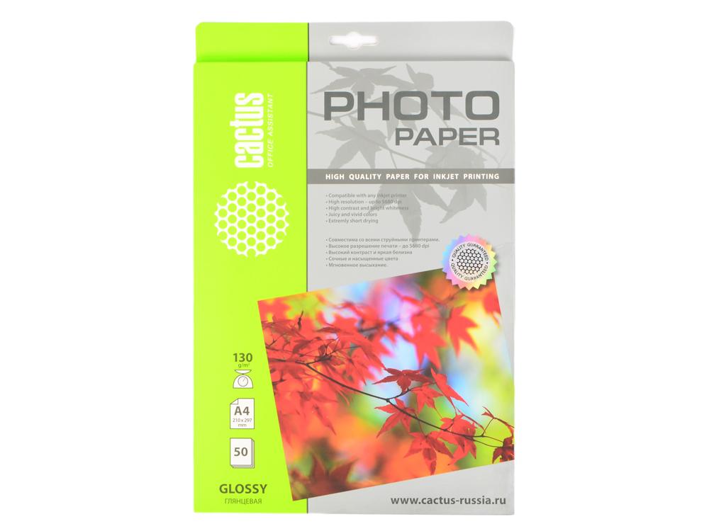 Фотобумага Cactus CS-GA413050 A4/130г/м2/50л. глянцевая для струйной печати цена