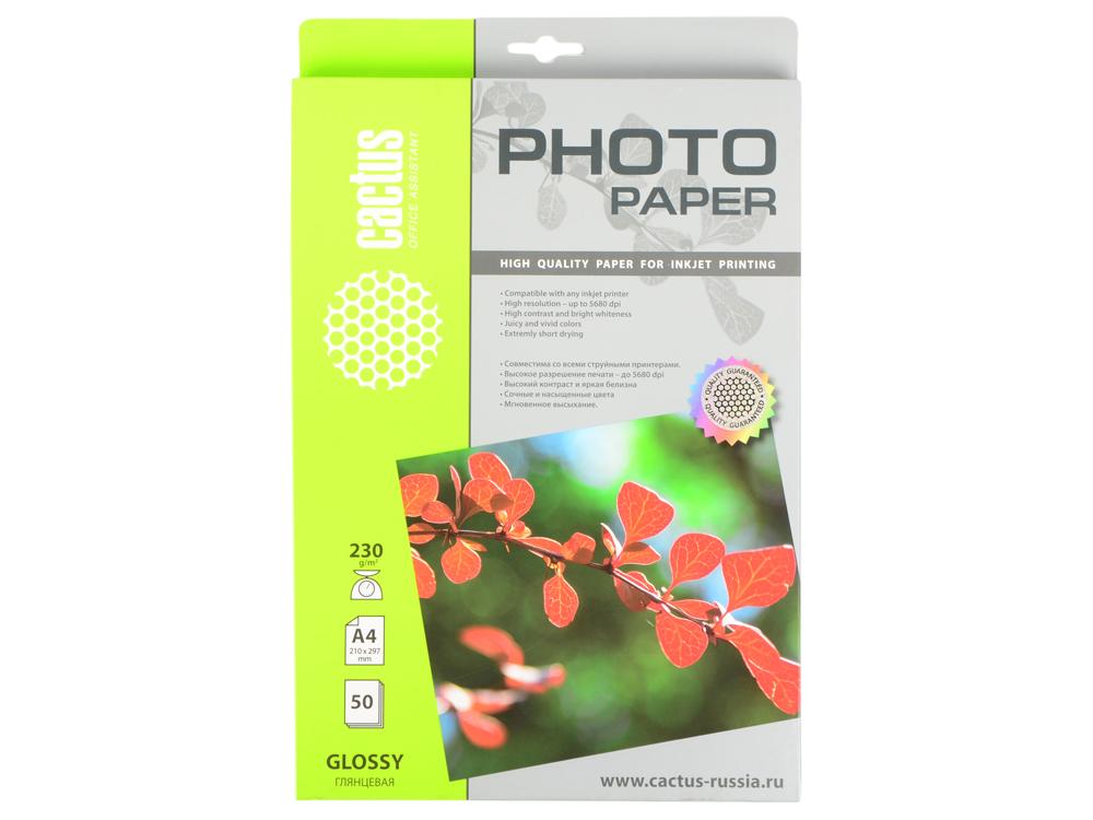 Фотобумага Cactus CS-GA423050 глянцевая А4 230 г/м2 50 листов фотобумага cactus cs ga6180500 глянцевая 10x15 180 г м2 500 листов
