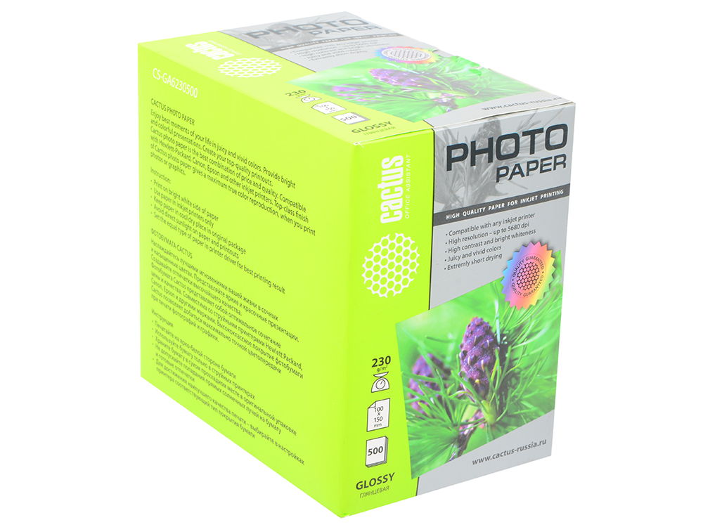 Фотобумага Cactus CS-GA6230500 глянцевая 10x15 230 г/м2 500 листов фотобумага cactus cs ga6180500 глянцевая 10x15 180 г м2 500 листов