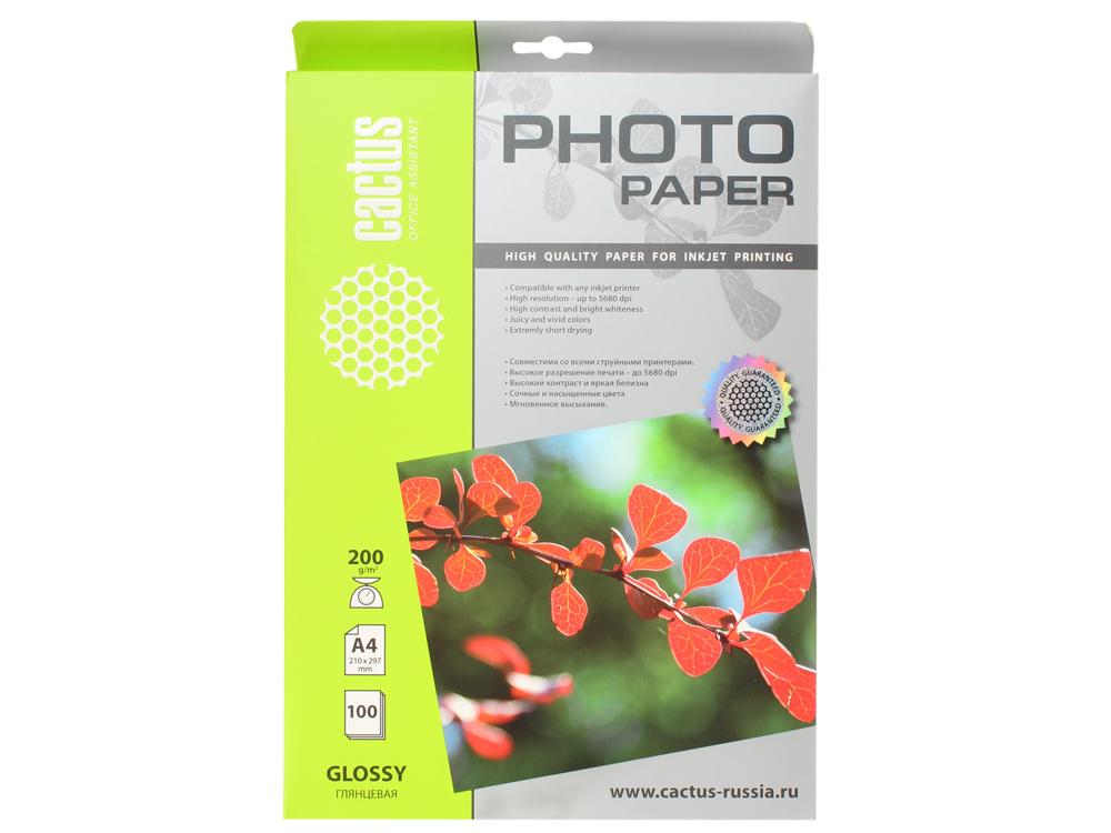 Фотобумага Cactus CS-GA4200100 A4/200г/м2/100л. глянцевая для струйной печати cactus cs ga420050ed a4 200г м2 глянцевая фотобумага для струйной печати 50 листов