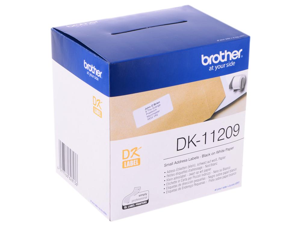цены Наклейки Brother DK11209 адресные малые 29х62мм (800шт)
