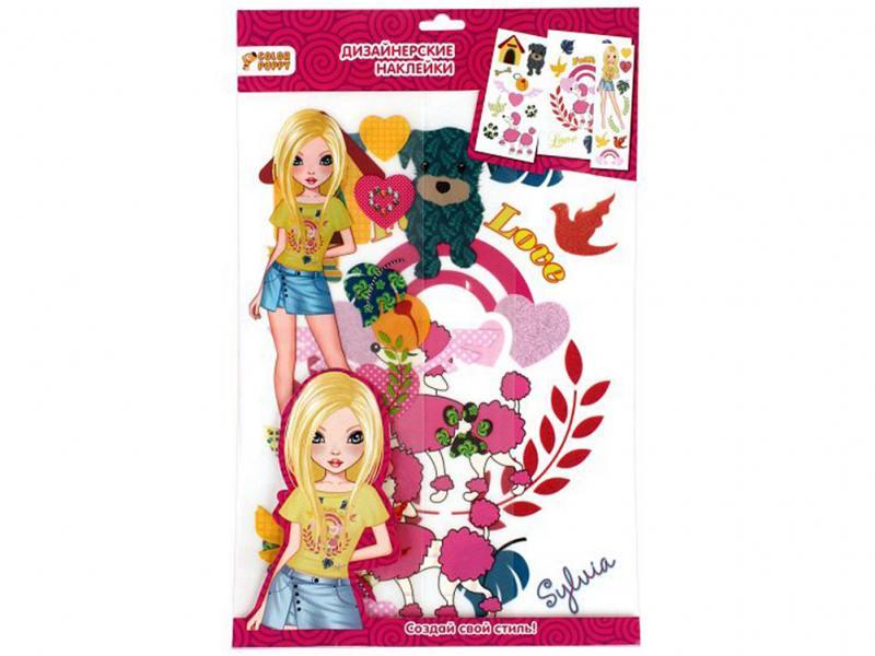 Набор для творчества Дизайнерские наклейки на одежду. Silvia Color Puppy 95218 набор для творчества color puppy совушка 95428