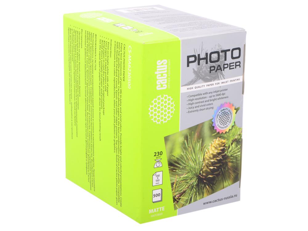 Бумага Cactus CS-MA6230500 10x15см 230г/кв.м матовая 500л цена