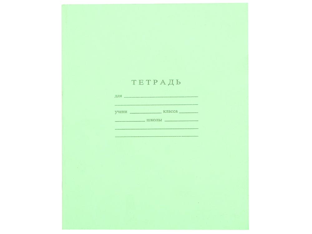 цены на Тетрадь школьная ГОЗНАК С 275/5 18 листов клетка скоба С 275/5  в интернет-магазинах
