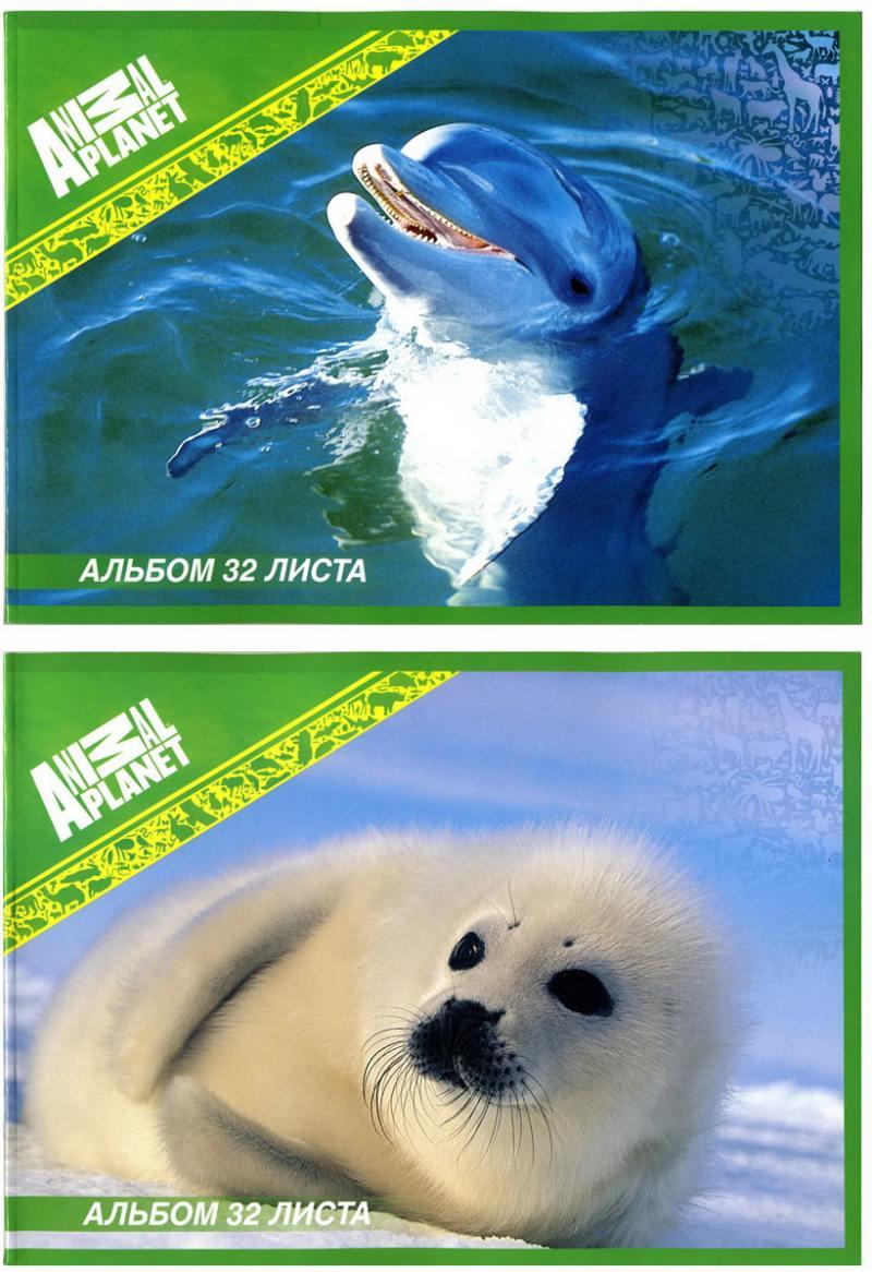 Альбом для рисования Action! ANIMAL PLANET A4 32 листа AP-AA-32 AP-AA-32 альбом для рисования brauberg живая природа a4 32 листа