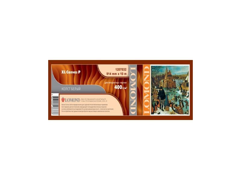 Холст Lomond 914x10x50.8 400мкм для пигментных чернил 1207032 lomond l00208002