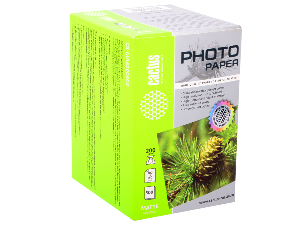 Бумага Cactus CS-MA6200500 10x15см 200г/кв.м 500л матовая