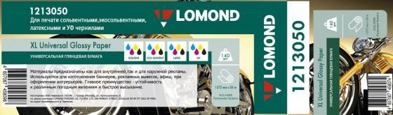 "Картинка для ""Фотобумага Lomond Solvent 54"""" 1372мм-50м 140г/м2 белый глянцевое покрытие 1213050"""