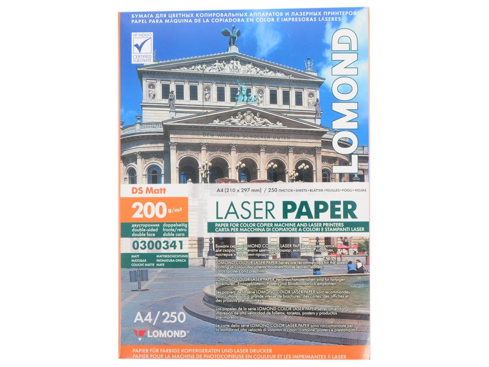 Бумага Lomond 0300341 A4 200г/м2 матовая lomond l00208002