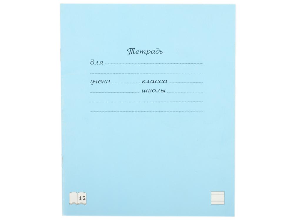 цены на Тетрадь школьная Action! мелованный картон, линейка,ф. А5, 12 л. AN 1201/1ma  в интернет-магазинах